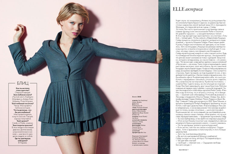 lea seydoux elle ukraine2 Léa Seydoux Charms in Elle Ukraine April 2013 by Eric Guillemain