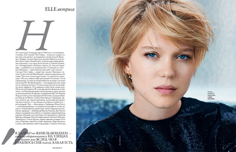 lea seydoux elle ukraine3 Léa Seydoux Charms in Elle Ukraine April 2013 by Eric Guillemain