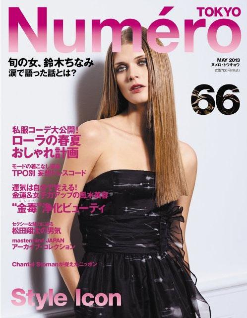 malgosia bela numero tokyo Malgosia Bela Graces the May 2013 Cover of Numéro Tokyo