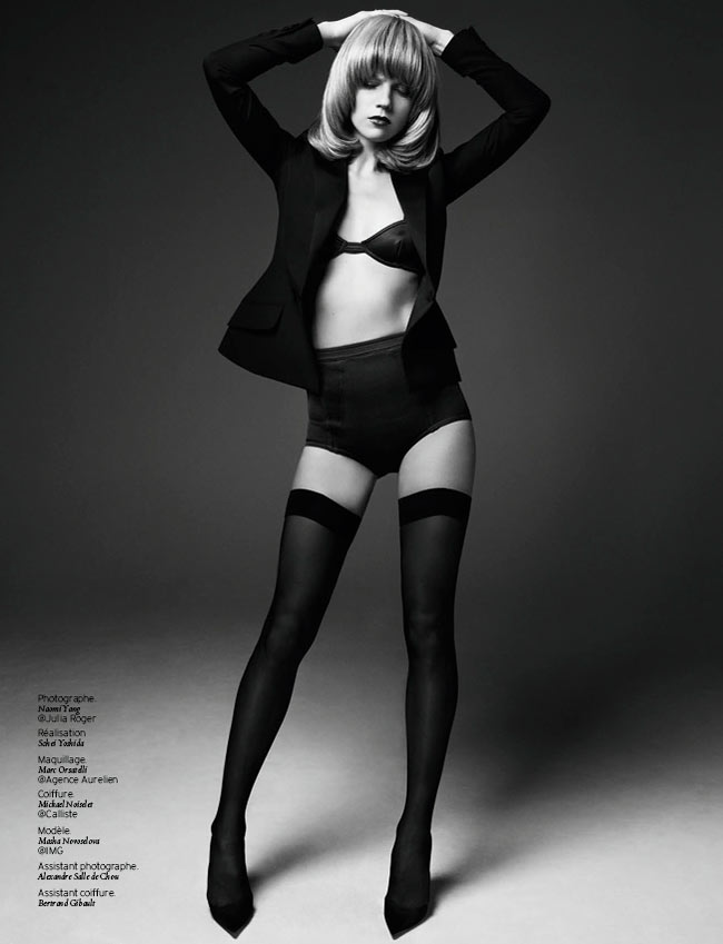 masha novoselova naomi yang10 Masha Novoselova Poses for Naomi Yang in French Revue de Modes #22