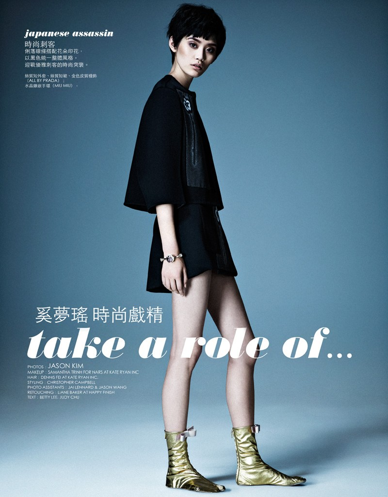 ming xi elle taiwan1 Ming Xi Stars in Elle Taiwans March 2013 Cover Story by Jason Kim