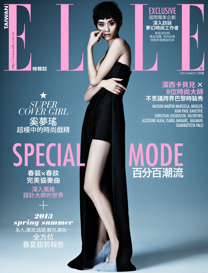 ming xi elle taiwan13 Ming Xi Stars in Elle Taiwans March 2013 Cover Story by Jason Kim