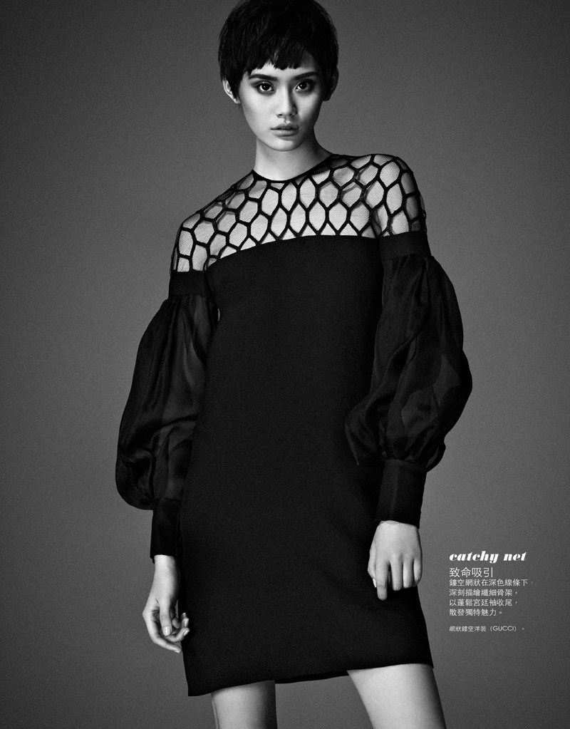 ming xi elle taiwan2 Ming Xi Stars in Elle Taiwans March 2013 Cover Story by Jason Kim