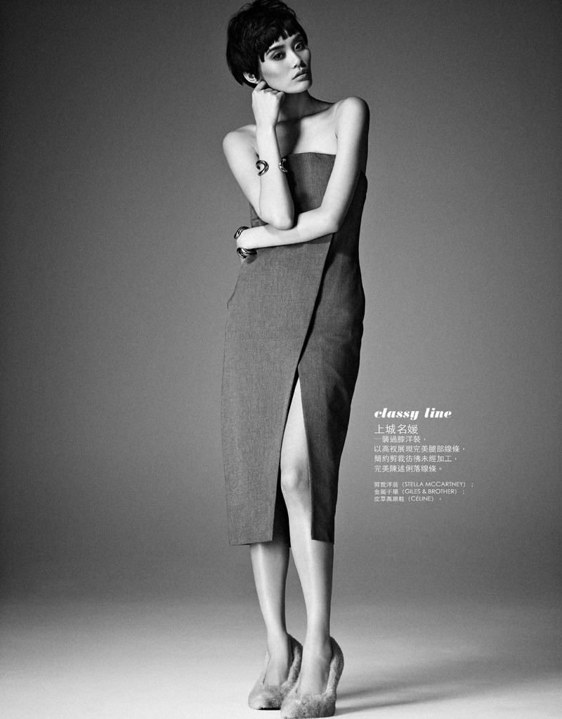 ming xi elle taiwan6 Ming Xi Stars in Elle Taiwans March 2013 Cover Story by Jason Kim