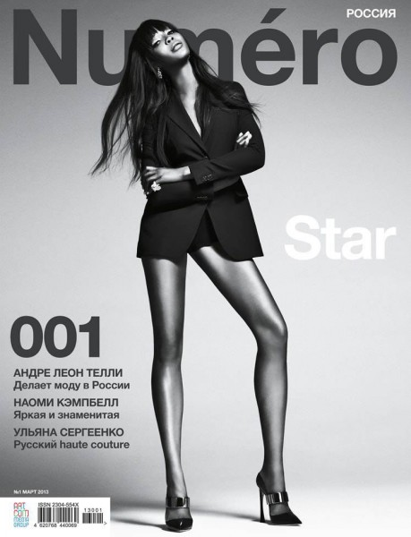Naomi Campbell Gets Leggy for the Debut, March 2013 Cover of Numéro Russia