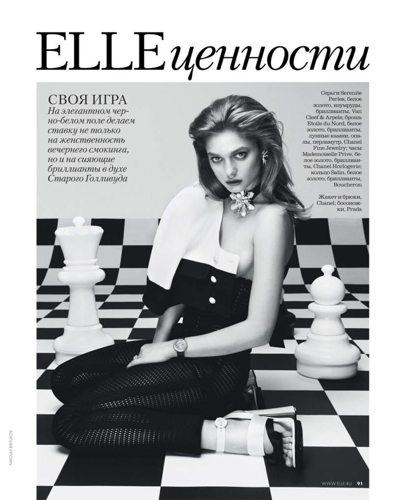 nikolay biryukov elle russia1 Svetlana Zakharova Has All the Right Moves for Nikolay Biryukov in Elle Russia April 2013