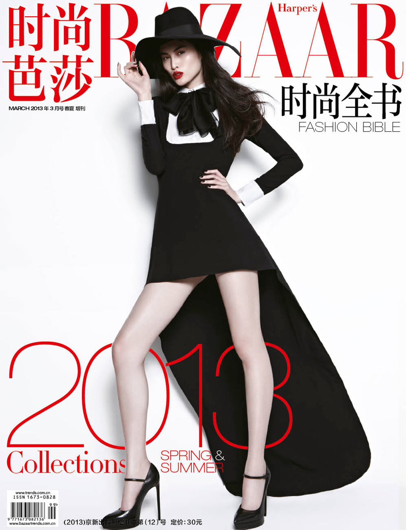sui he bazaar china12 Sui He Models the Spring Collections for Harpers Bazaar Chinas March Cover shoot