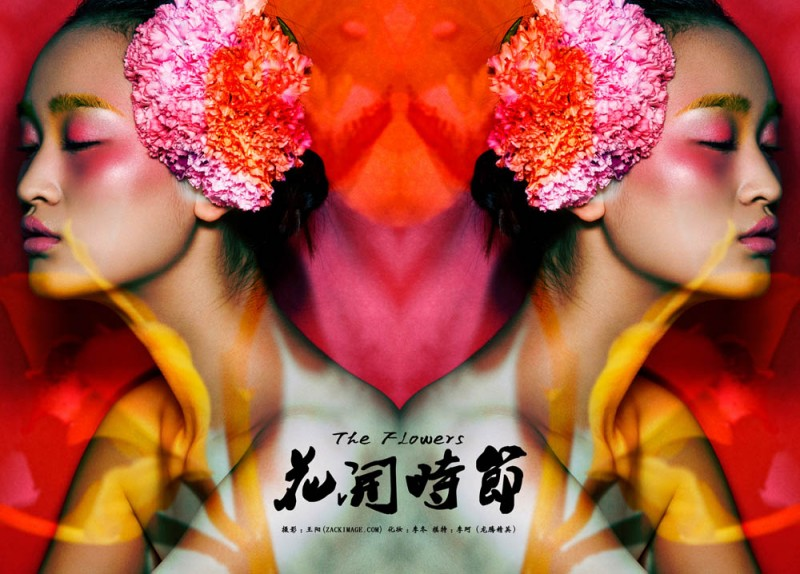 FlowersYangWang1 800x574 Li Ke by Wang Yang in The Flowers for Fashion Gone Rogue