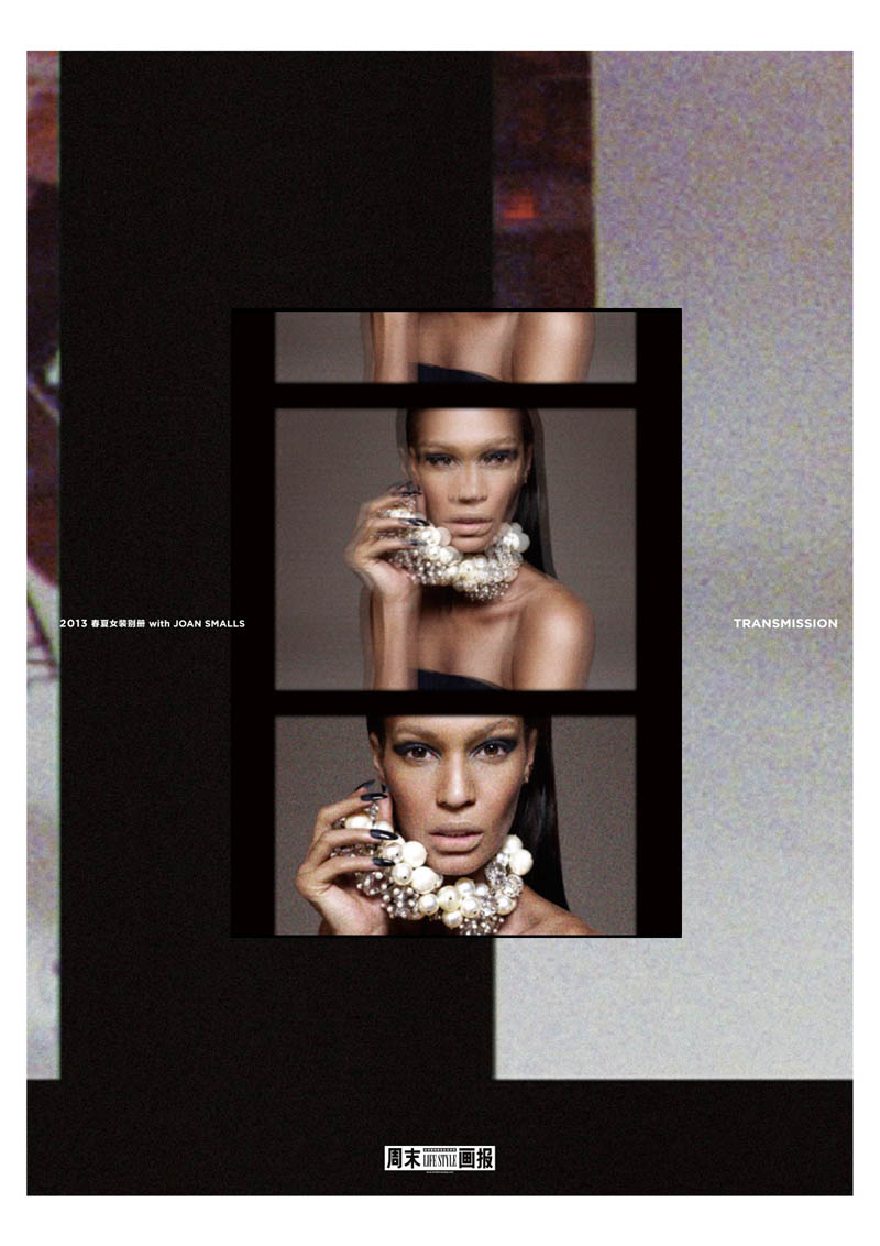JoanSmallsModernWeekly14 Joan Smalls is Bad Girl Chic for Modern Weekly China by John Paul Pietrus