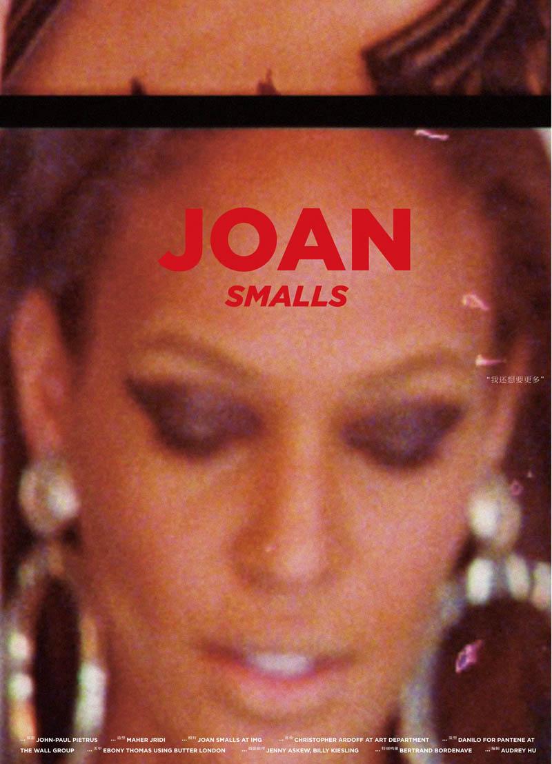JoanSmallsModernWeekly2
