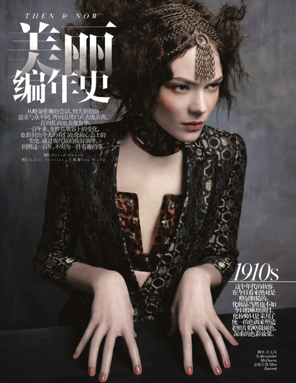 KingaRajzakBeauty1 Kinga Rajzak Models Beauty Through the Decades for Vogue Chinas May Issue