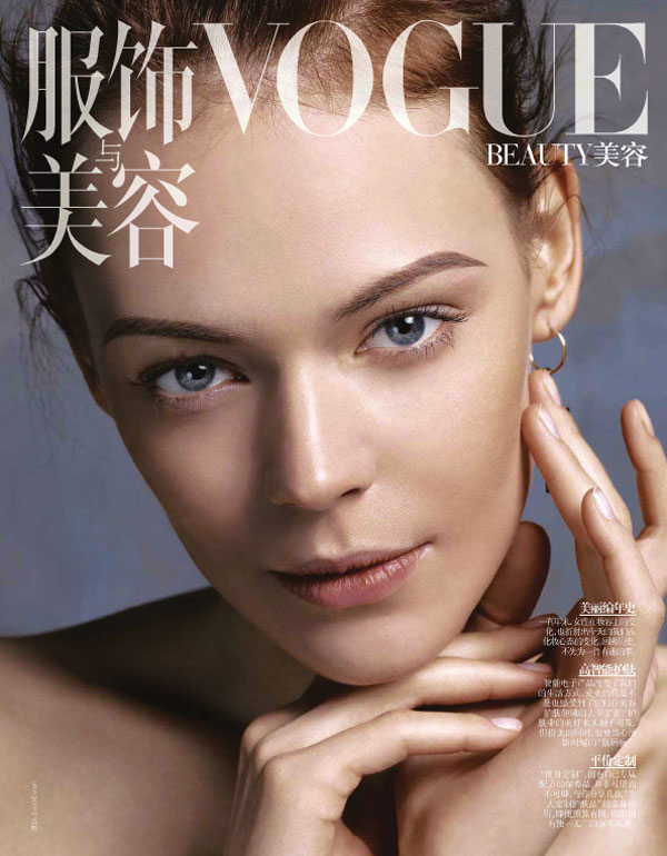 KingaRajzakBeauty8 Kinga Rajzak Models Beauty Through the Decades for Vogue Chinas May Issue