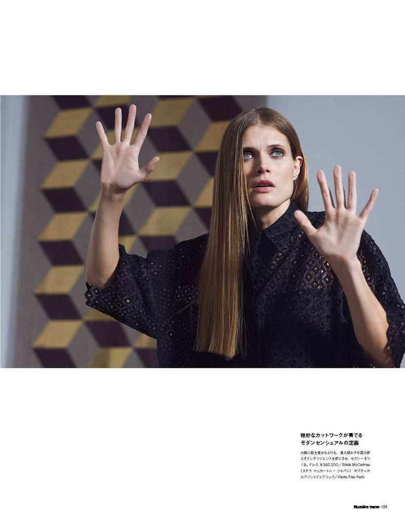 MalgosiaBelaNumeroTokyo6 Malgosia Bela Poses for Eric Guillemain in Numéro Tokyos May Issue