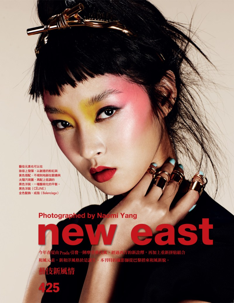 NaomiYangVogueTaiwan2 So Young Kang is Eastern Glam for Vogue Taiwan April 2013 by Naomi Yang