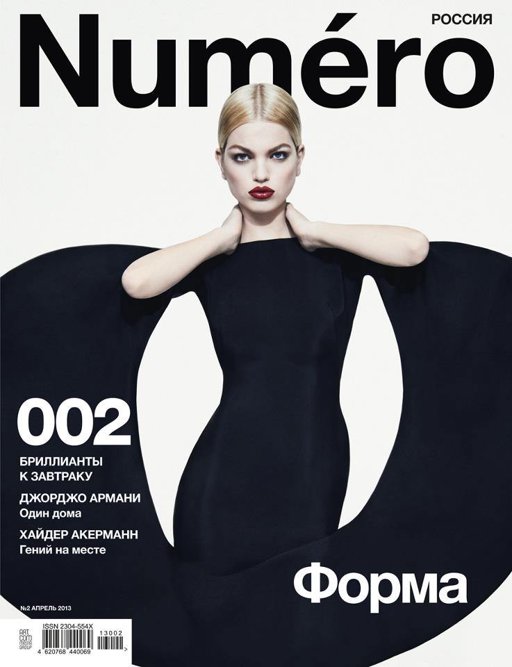 NumeroRussiaDaphneGroeneveld Daphne Groeneveld Stuns in Tom Ford on Numéro Russias April 2013 Cover