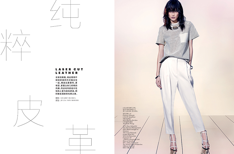 SHARIF VCO Leather 01 Sui He Dons All White Leather in Vogue China by Sharif Hamza