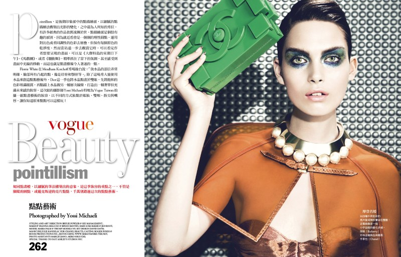 VogueTaiwan1 Maria Palm Gets Painted for Vogue Taiwan April 2013 by Yossi Michaeli