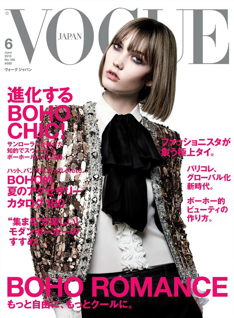 karlie kloss vogue japan cover Karlie Kloss Dons Saint Laurent for Vogue Japans June 2013 Cover by Hedi Slimane