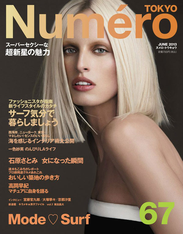 karolina kurkova numero tokyo cover Karolina Kurkova Keeps it Short on Numéro Tokyos June 2013 Cover