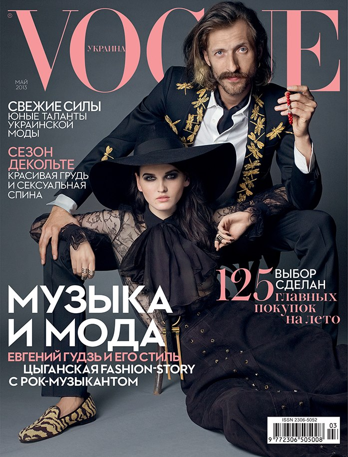 katlin aas vogue ukraine cover Katlin Aas Covers Vogue Ukraine May 2013 with Eugene Hütz