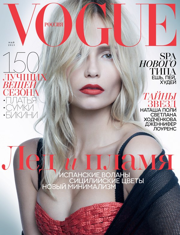 natasha poly vogue russia cover Natasha Poly Covers Vogue Russia May 2013 in Dolce & Gabbana