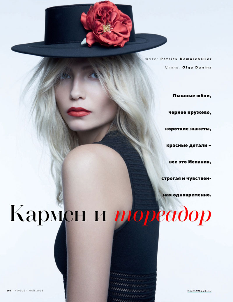 natasha poly vogue russia1 Natasha Poly Models Spanish, Flamenco Style for Vogue Russia May 2013 by Patrick Demarchelier