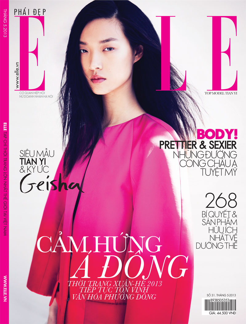 tian yi cover Tian Yi is Geisha Glam for Elle Vietnams May 2013 Cover Shoot