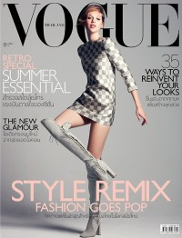 vogue-thailand-anais-cover