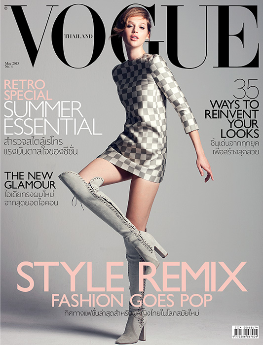 Anais Pouliot Wears Louis Vuitton On Vogue Thaliand's May