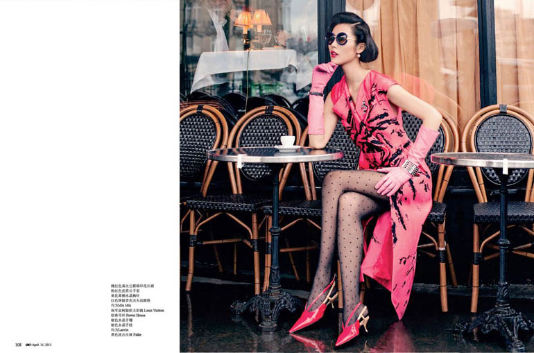 LiuWenOK4 Liu Wen Dubbed First Asian Supermodel in OK! China Cover Shoot