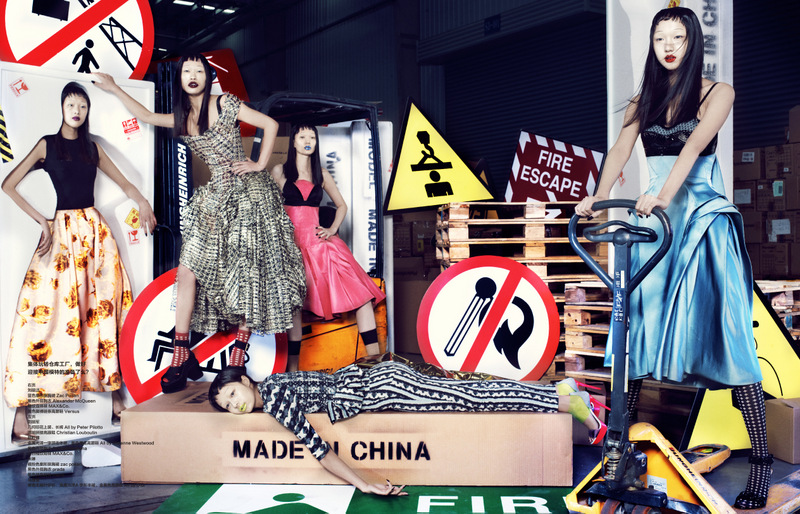 MADEINCHINA 07 Shxpir Shoots Models Made in China for Harpers Bazaar China June 2013