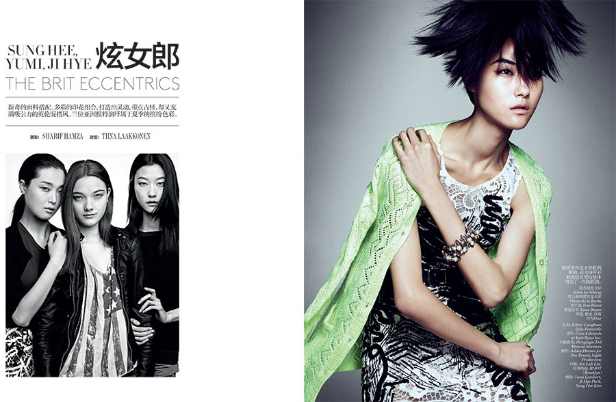 VCO SharifHamza 1 Yumi Lambert, Sung Hee and Ji Hye Park Pose for Sharif Hamza in Vogue China June 2013