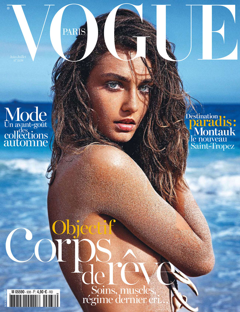 andreea vogue paris cover Andreea Dianconu Lands Vogue Paris June/July 2013 Cover