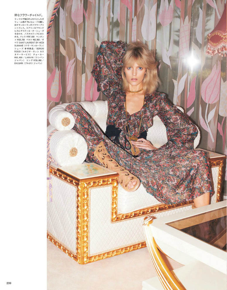 anja vogue japan8 Anja Rubik är 70s Glam för Vogue Japan juni 2013 av Katja Rahwles