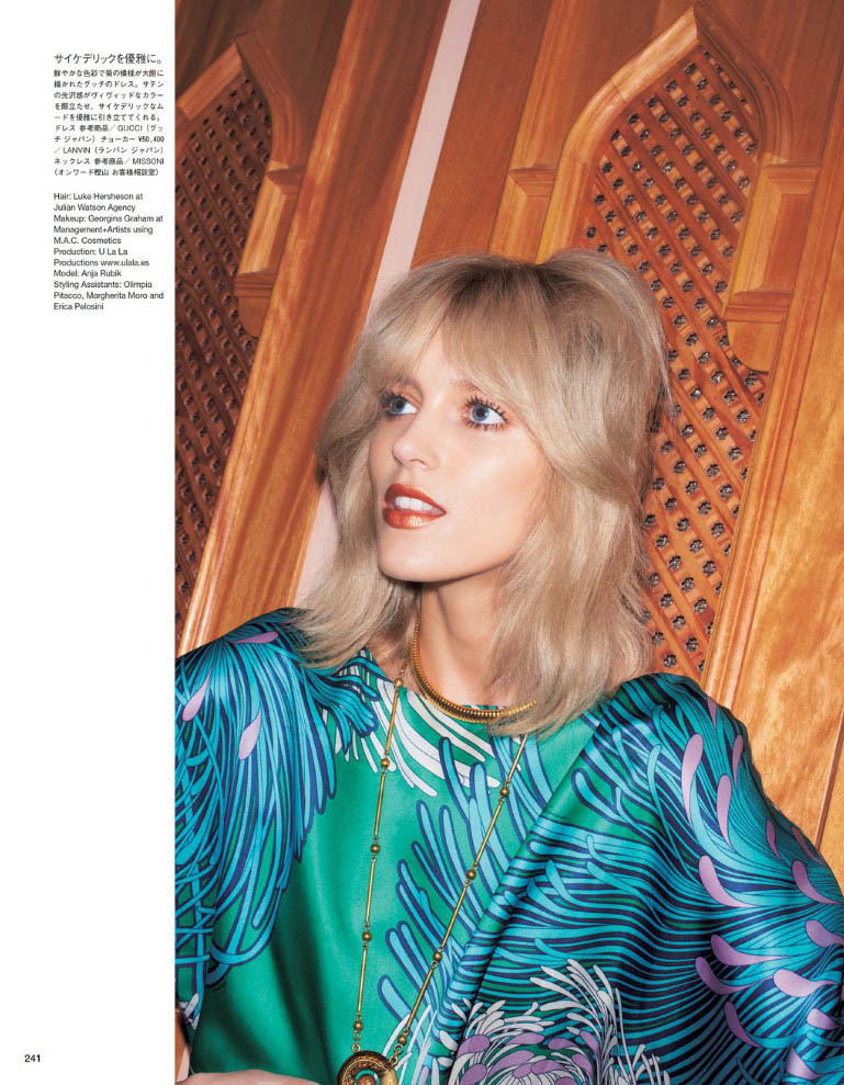 anja vogue japan9 Anja Rubik is 70s Glam for Vogue Japan June 2013 by Katja Rahwles