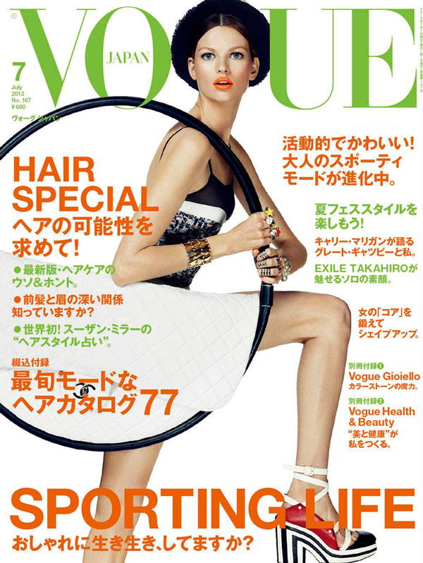 bette franke vogue japan cover Bette Franke Models the Chanel Hula Hoop Bag for Vogue Japans July 2013 Cover