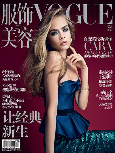 cara vogue china cover Cara Delevingne Shines in Burberry for Vogue Chinas June 2013 Cover