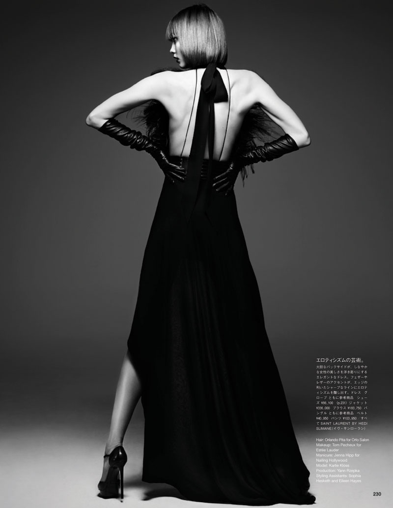 hedi slimane karlie kloss6 Karlie Kloss Poses for Hedi Slimane in Vogue Japan June 2013