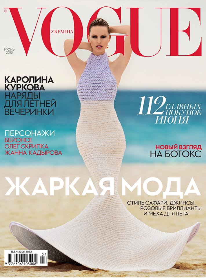 karolina vogue ukraine cover Karolina Kurkova is Mermaid Chic for Vogue Ukraines June 2013 Cover