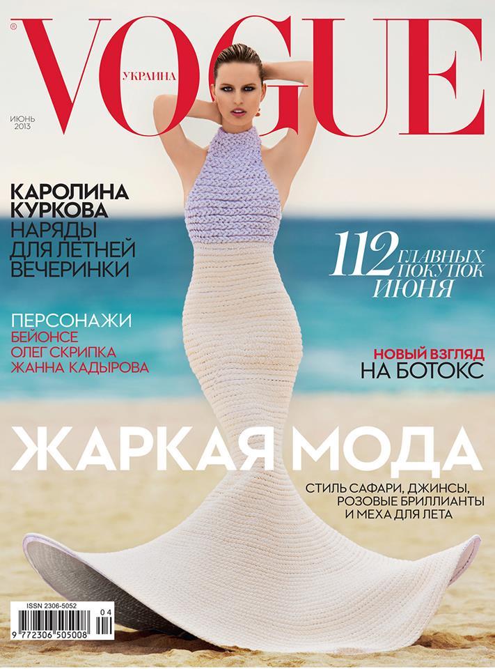 Karolina Kurkova is Mermaid Chic for Vogue Ukraine's June 2013 Cover