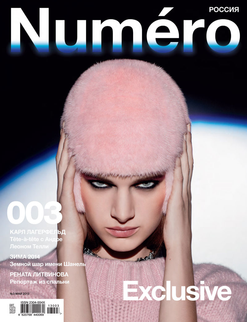 numero russia cover Karl Lagerfeld Shoots Ashleigh Good for Numéro Russia May 2013 Cover