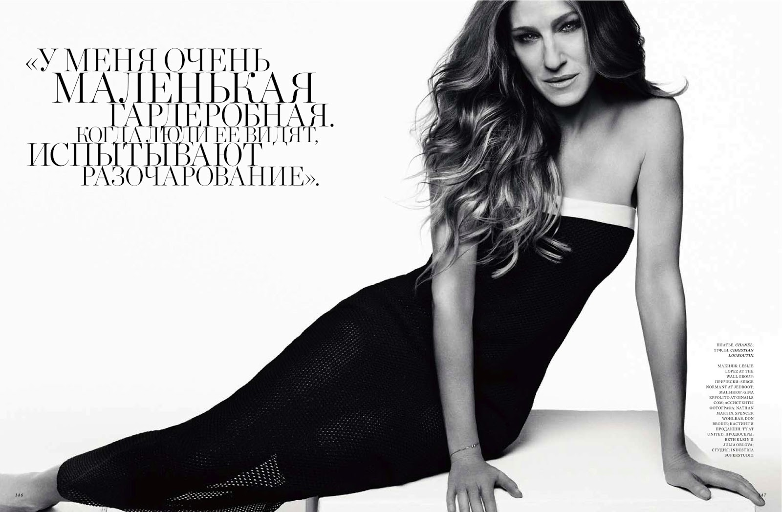 Sarah Jessica Parker Poses in Harper's Bazaar Russia June 2013 Cover Shoot by Simon Upton