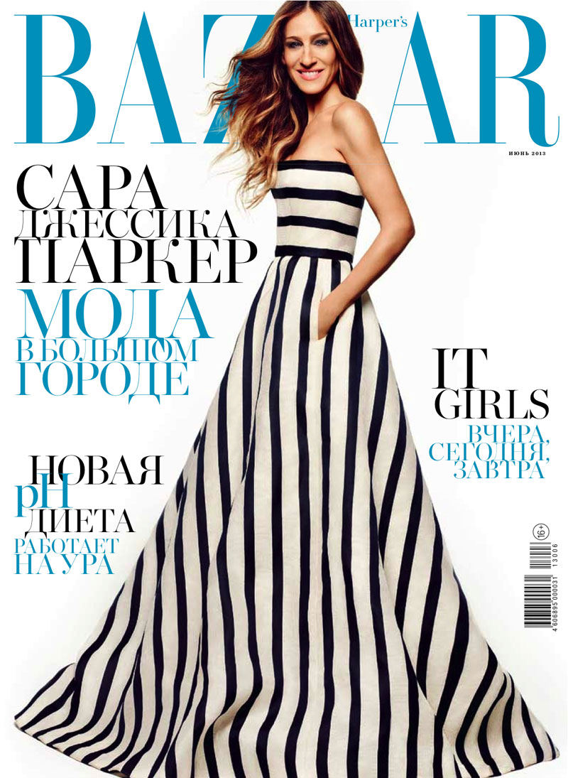 sarah jessica parker6 Sarah Jessica Parker Poses in Harpers Bazaar Russia June 2013 Cover Shoot by Simon Upton