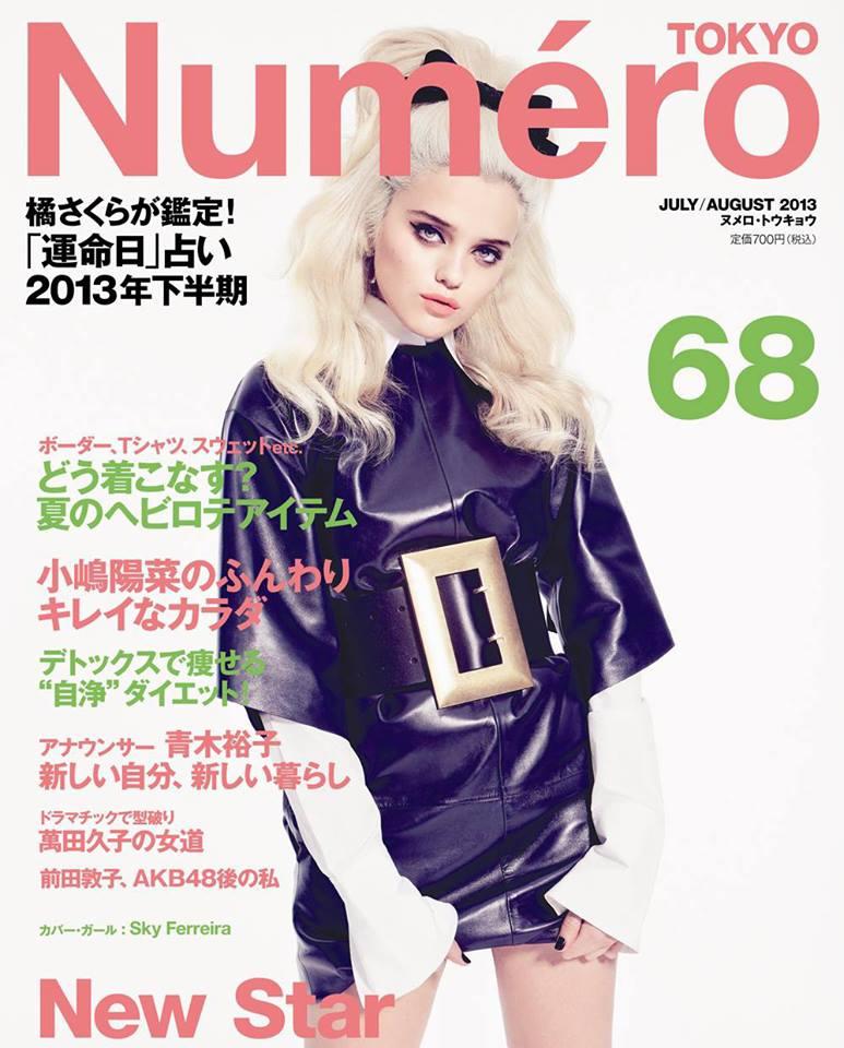 sky ferreira numero tokyo cover Sky Ferreira Covers Numéro Tokyo July/August 2013