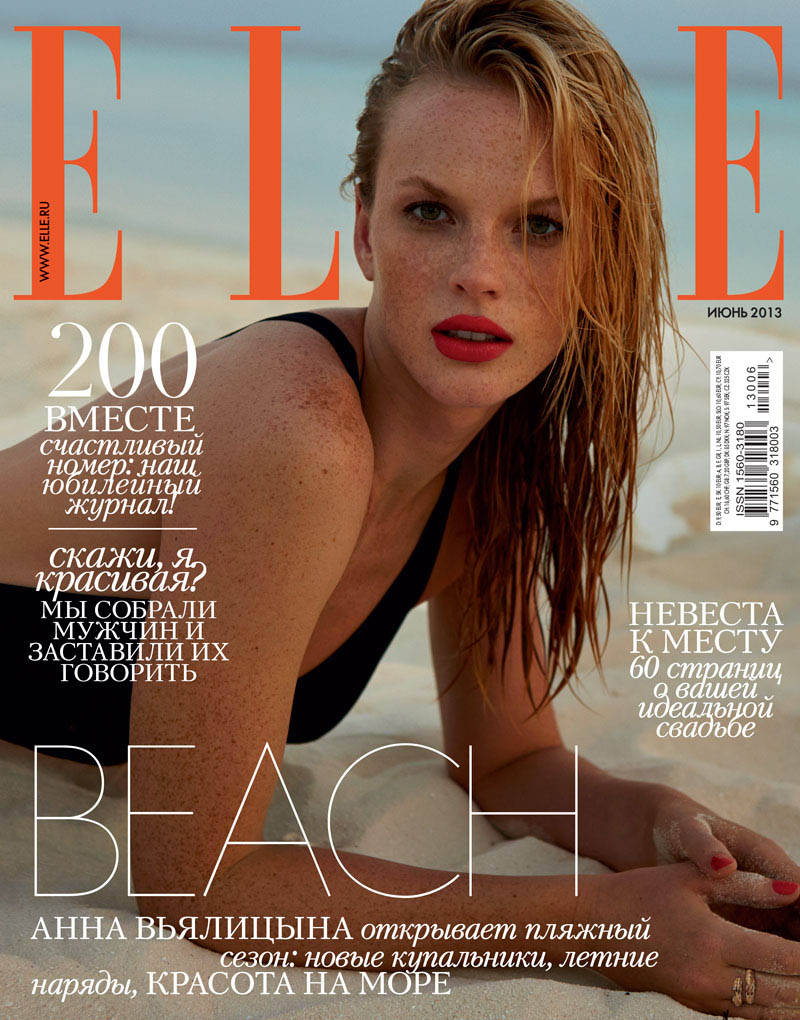 01 elle russia june13 80s anne v asa tallgard 800 Anne Vyalitsyna Hits the Beach for Elle Russia June 2013 Cover Story by Asa Tallgard