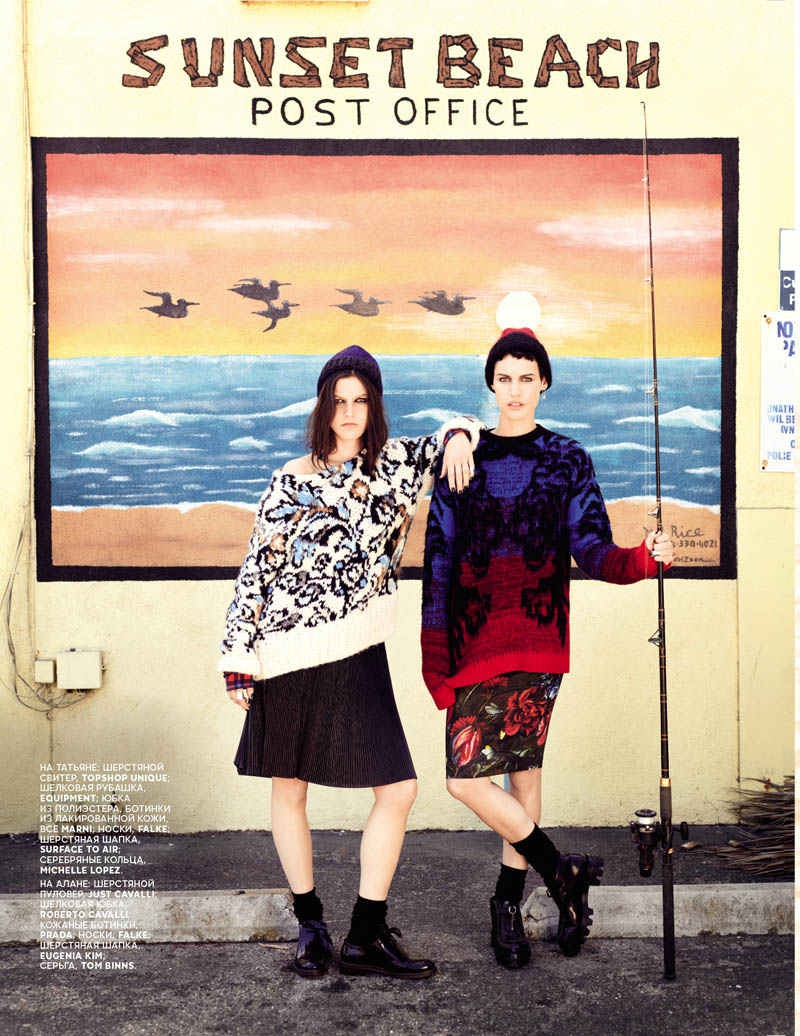 WELL Mushigain Dunina13 Tati and Alana Model Rock Style for Vogue Russia July 2013 by David Mushegain