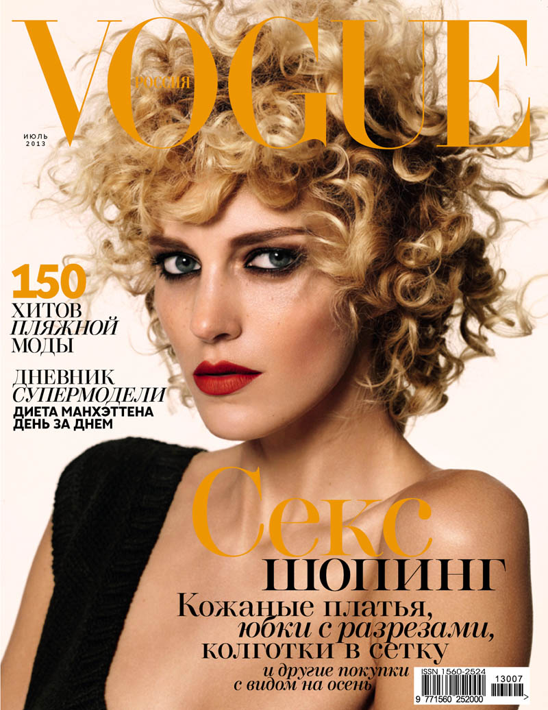 anja richard bush1 Anja Rubik Stars in Vogue Russia July 2013 Cover Shoot by Richard Bush