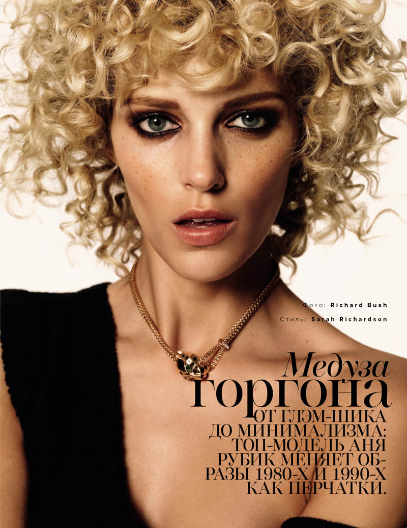anja richard bush3 Anja Rubik Stars in Vogue Russia July 2013 Cover Shoot by Richard Bush