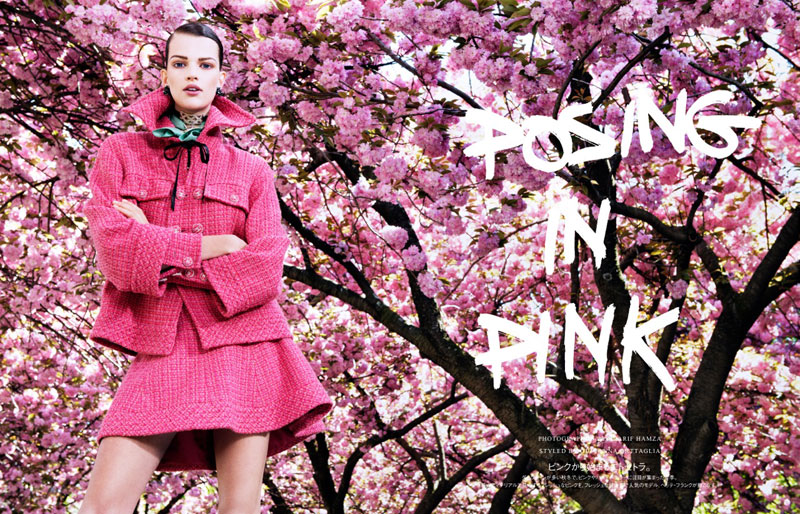 bette franke pink1 Bette Franke is Pretty in Pink for Vogue Japan August 2013 by Sharif Hamza