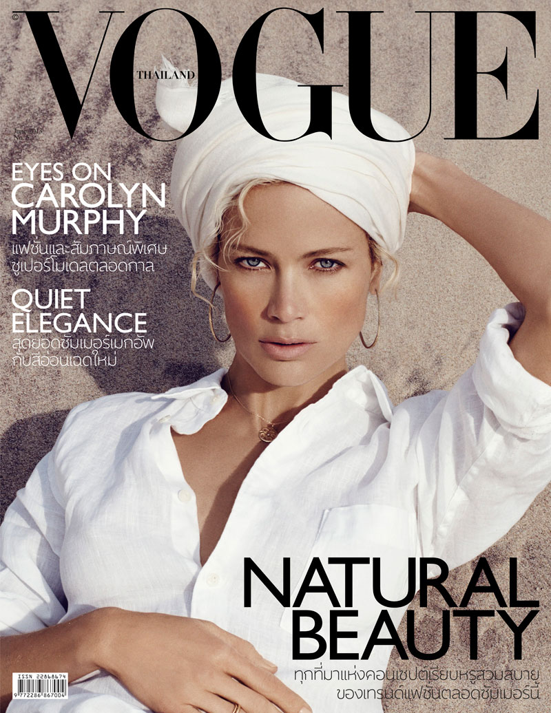 cover June 2013 Carolyn Murphy Poses for Lincoln Pilcher on Vogue Thailand June 2013 Cover